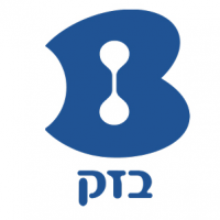 bezeq -משווק מורשה קבוצת בזק – ש.רומי יזמות ושיווק בעמ
